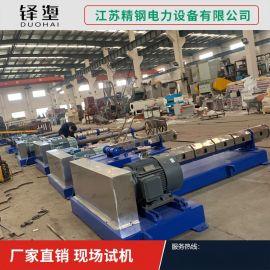 塑料挤出机 pvc管材挤出生产线塑料管材挤出生产线