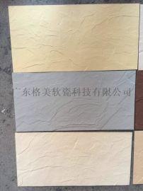 深圳格美软瓷建筑材料,新型建材
