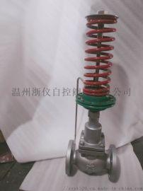 V230自力式壓力調節閥廠家