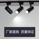 室內照明LED直筒軌道燈 cob天花燈 可調光射燈