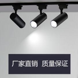 led天花灯 家用客厅轨道灯 吸顶式明装小射灯