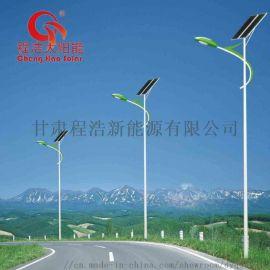 甘肃兰州太阳能路灯厂家  60w 太阳能路灯照明