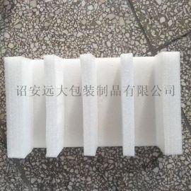 漳州餐具内衬珍珠棉保护包装