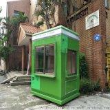 售 亭 商业街时尚绿色环保商品售 亭