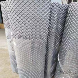 9MM砂光机输送带/菱形纹砂光机皮带