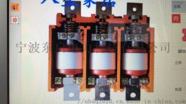 交流真空接触器 CKJ5-125/1.14