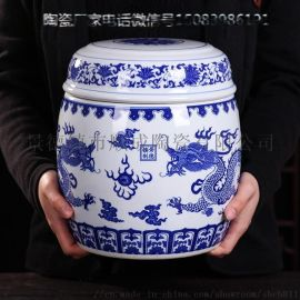 陶瓷骨灰坛奠字坛景德镇青花瓷坛丧葬用骨灰盒灰罐