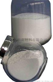 精密抛光专用 纳米级二氧化硅抛光粉