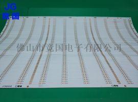 3528双面 沉镀铜 软灯条线路板 线路板工厂
