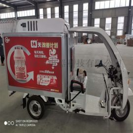 电动三轮冷藏车生鲜配送三轮冷藏冷冻车