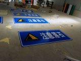 玉树道路安全标志牌制作厂家 玉门标志牌制作