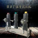 zw32m柱上分界開關 戶外高壓永磁斷路器