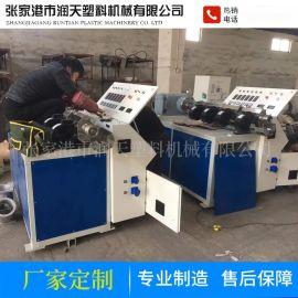 45挤出机溶喷布 pp熔喷机 无纺布单机生产设备