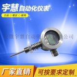 卫生级不锈钢温度变送器SWZPB-440