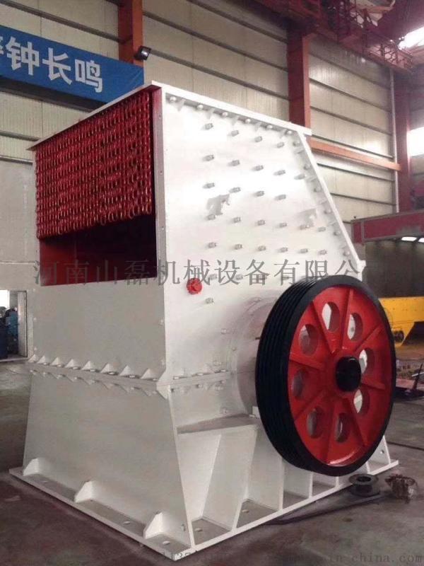 河南山磊PCF1800*2000方箱式破碎机