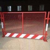 施工基坑护栏 基坑护栏网 竖管基坑围栏 网片基坑护栏 1.2*2基坑护栏 1.5*2米基坑护栏