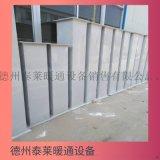 造紙廠玻璃鋼通風管道2有機玻璃鋼風管