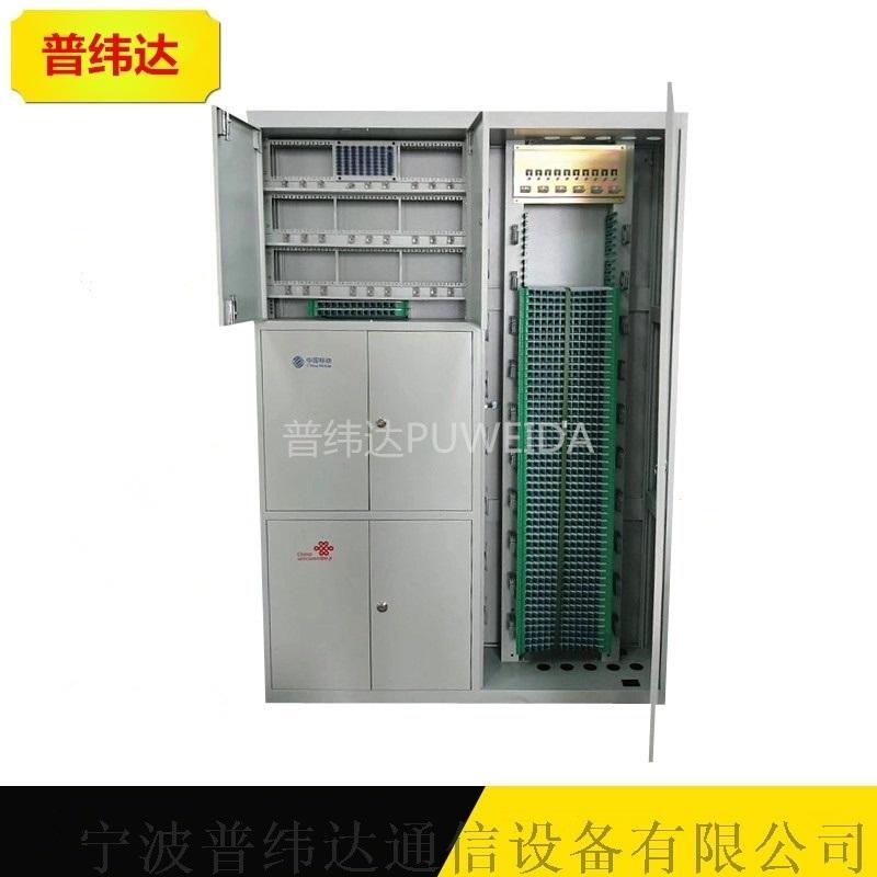 720芯三网光纤配线柜、三网光纤配线架