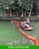 水上拦污浮漂PVC围油栏拦污带拦污排厂家