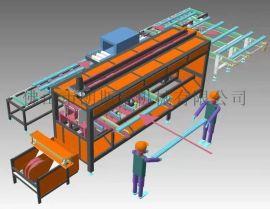 眉山朗斯莱直型料自动套膜包装机
