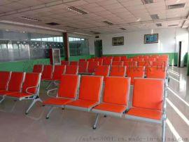 三人位带茶几机场椅、不锈钢排椅三人位、不锈钢排椅