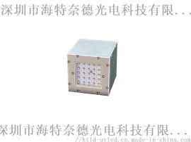 UV胶水固化灯 UVLED固化灯 UV印刷固化灯