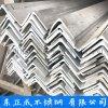 热轧316不锈钢工业角钢,耐腐蚀不锈钢工业角钢现货