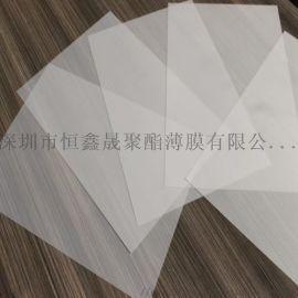 打印PET胶片,进口PET片材,白色PET挂板片基
