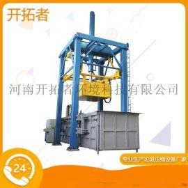 垂直式垃圾压缩中转站 落地式垃圾压缩机 采购