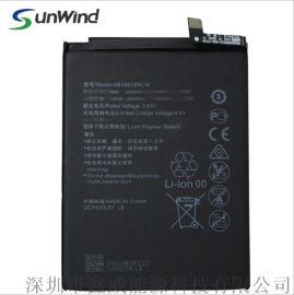 华为V10/P10 PLUS手机电池 HB386589CW 大容量电池
