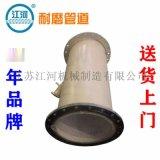 耐磨陶瓷管,陶瓷耐磨弯头用于除尘系统,江河