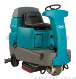 驾驶式洗地机,洗地车,坦能T7洗地机,轻巧灵活