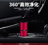 便攜式車載空氣淨化器負離子除煙霧異味車載USB接頭