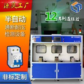 奔龙自动化厂家直销漏电断路器自动通断耐压检测生产线