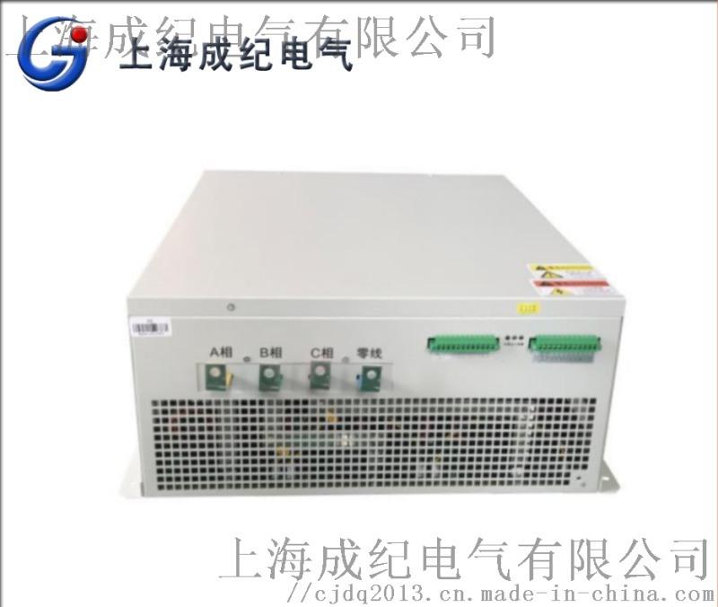 CJAPF型智能低压有源电力滤波器
