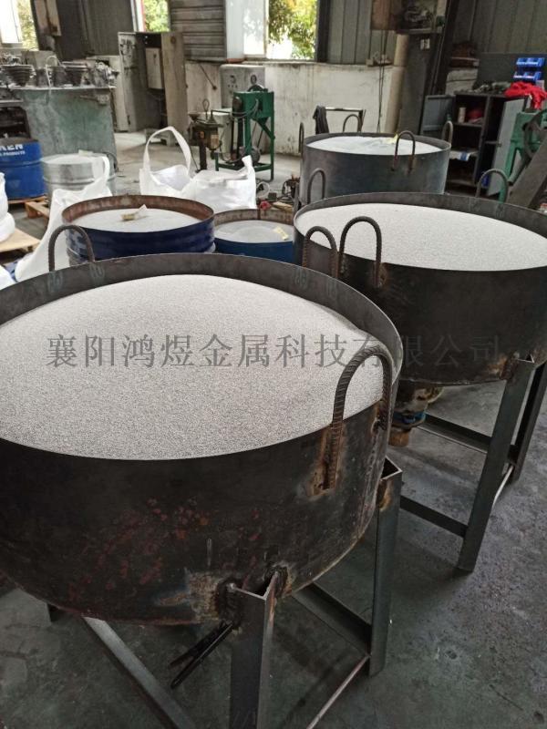 襄阳鸿煜金属国标304不锈钢丸 铸件增白除锈
