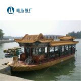國內著名公園商業性遊船裝載遊客售票船雙層電動遊船