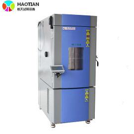 深圳电子高低温试验箱 厂家供应规格齐全