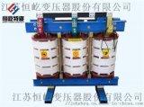 江蘇S11-M-1600KVA 全銅 油浸式變壓器