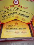 中國餐飲培訓行業年度推薦品牌