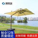 別墅家用遮陽抗風咖啡廳大型遮陽傘中柱太陽傘全鋁定製logo印刷