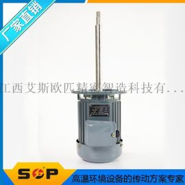 SOP特价供应回流焊专用高温长轴电机