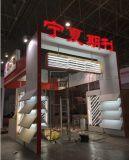 武汉建筑科技博览会特装展位设计制作搭建公司