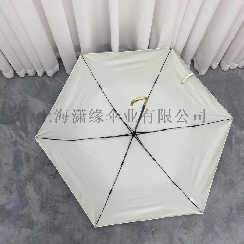 女士防曬傘uv防紫外線遮陽傘五折小巧女式太陽傘批發定製
