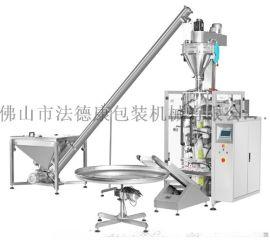 豆奶粉包装机 营养低脂粉包装机 粉末立式包装机