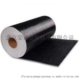 碳纤维布,自重轻,强度高,具有柔韧性