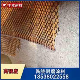 耐磨陶瓷涂料 水泥厂立磨风机磨煤机高温陶瓷耐磨涂料