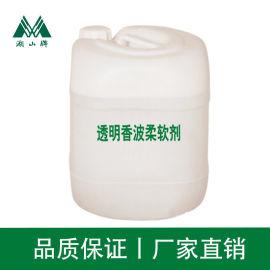 透明香波柔順劑沐浴露洗發水柔軟劑 柔順劑