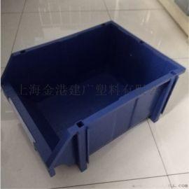 塑料A7#塑料箱,塑料周转箱 ,塑料组合式箱
