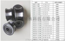 LFR50-5-4滚轮轴承[U槽. 哥特式]